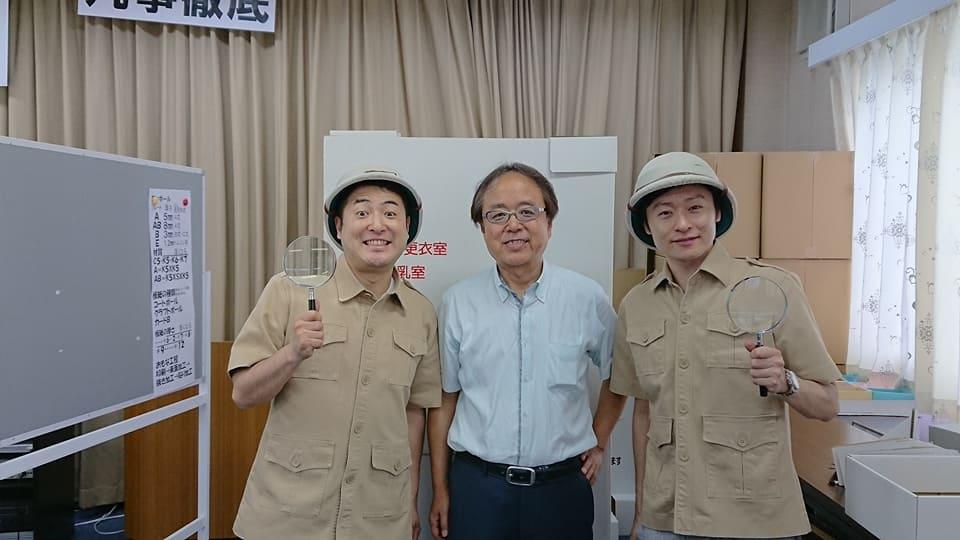 和牛と一緒の松田