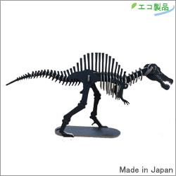 ダンボール製スピノサウルス
