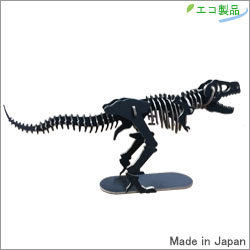 ダンボール製ティラノサウルス